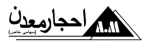 ahjarmadan logo