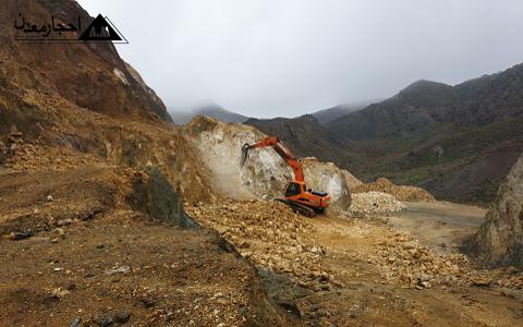 معدن منیزیت شرکت احجار معدن
